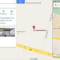 Longcheng-Plaza-Zhing-Zhong